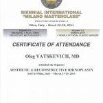 Сертификат 16 - Яцкевич Олег Степанович