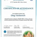 Сертификат 13 - Яцкевич Олег Степанович