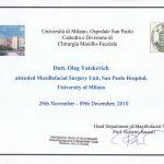 Сертификат 9 - Яцкевич Олег Степанович